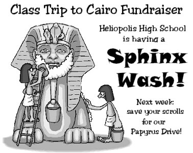Sphinx Wash!